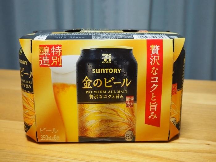 ビール1 (700x525).jpg